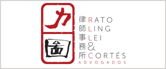 rato-ling-lei-cortes-macau.png